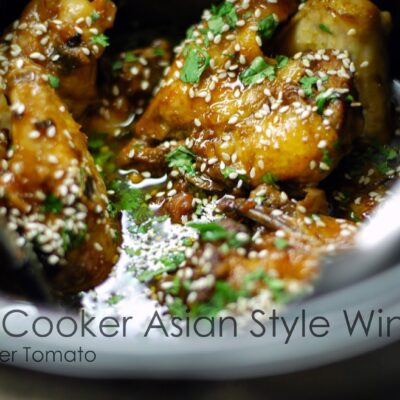 {Super Bowl} Slow Cooker Asian Style Wings